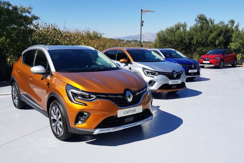 Renault Captur voiture qui consomme le moins